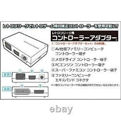 Cyber Gadget Retro Freak (Retro game compatible machine)(Controller adapter set)