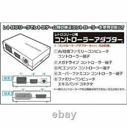 Cyber Gadget Retro Freak (rétro Jeu Compatible Machine)(contrôleur Adaptateur Set)